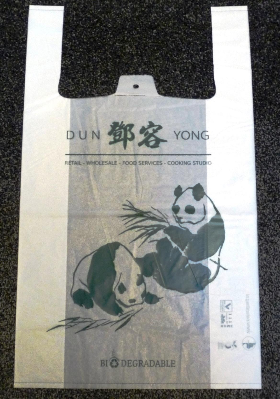 Natural Bag - Dun Yong1